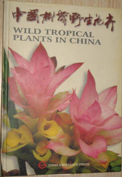 Wild Tropical Plants in china